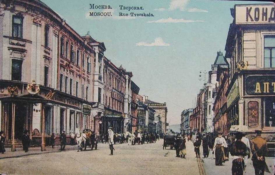 Тверская от Скобелевской площади
