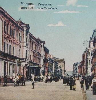 Прогулка вместе с Музеем Москвы — «Москва Гиляровского»
