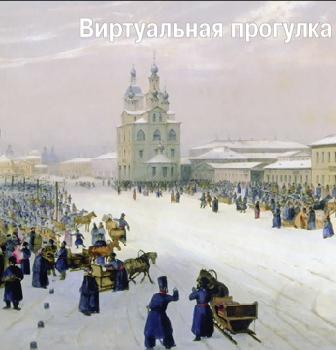 Новогодняя ПроулоШная по Большой Дмитровке